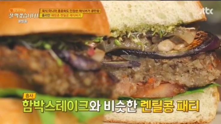 JTBC 잘먹겠습니다_05